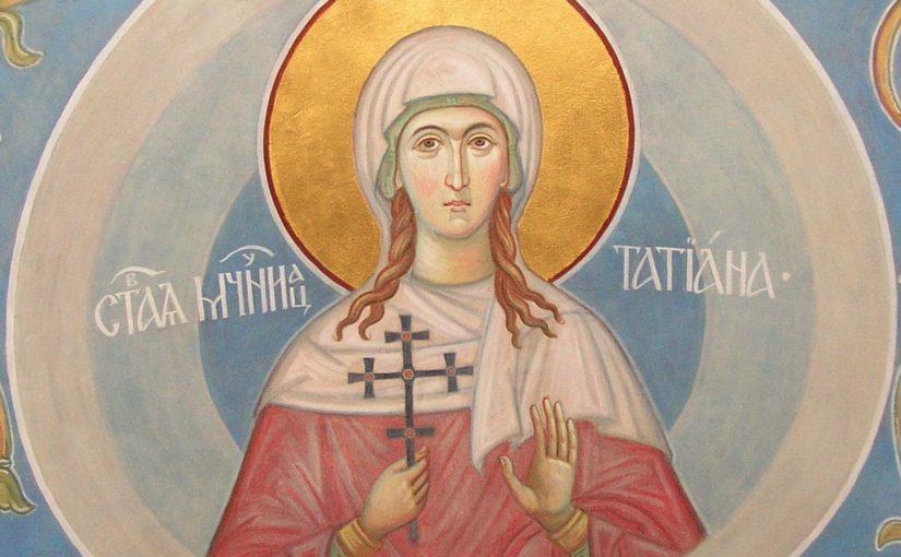 «День Татьяны у Татьяны»