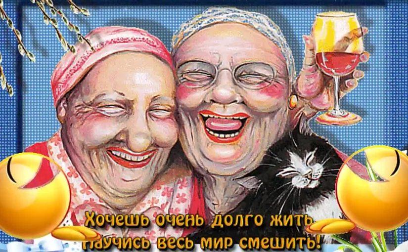 «САМЫЙ ЛУЧШИЙ ДЕНЬ»   Сценарий к празднованию Международного женского дня 8 марта в клубах и домах культуры.  Неугомонные Матрена и Цветочек поздравляют всех женщин с праздником. В программе: ведущие Русские бабки Матрена и Цветочек, репризы, музыкальные и танцевальные номера.