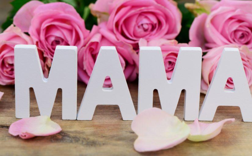 «МАМА, МИЛАЯ МОЯ» День матери. Сценарий, праздничного концерта, для наших любимых мам.