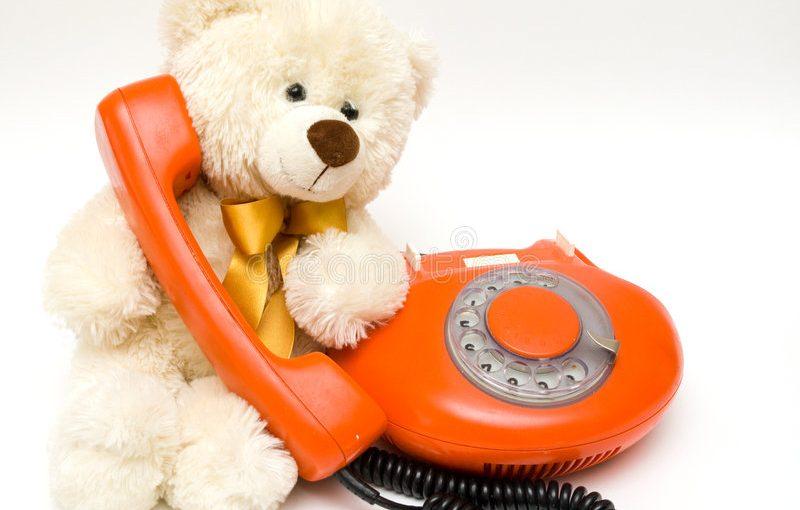 «У меня зазвонил телефон….»  Телефоны службы спасения