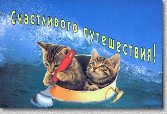 Выпускной вечер«МЕТРО — МЕЧТА»